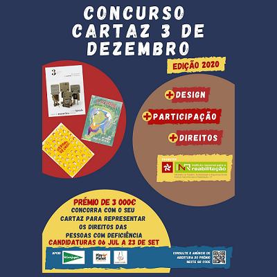 """Concurso """"Cartaz 3 de dezembro – Dia Internacional das Pessoas com Deficiência"""""""